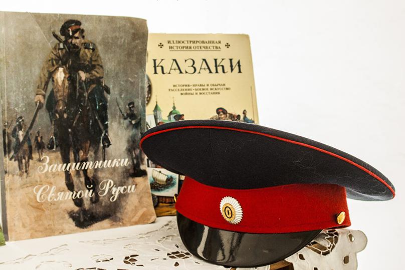 Книги о донских казаках скачать